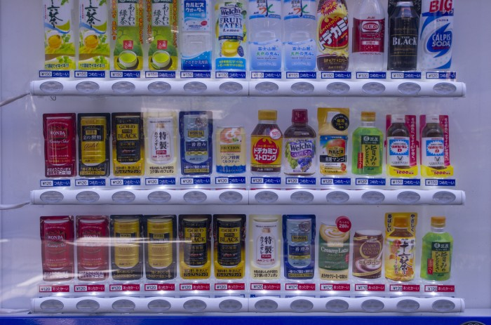 This is one of the vending machines which you can find virtually anywhere around Japan, very handy and very reliable