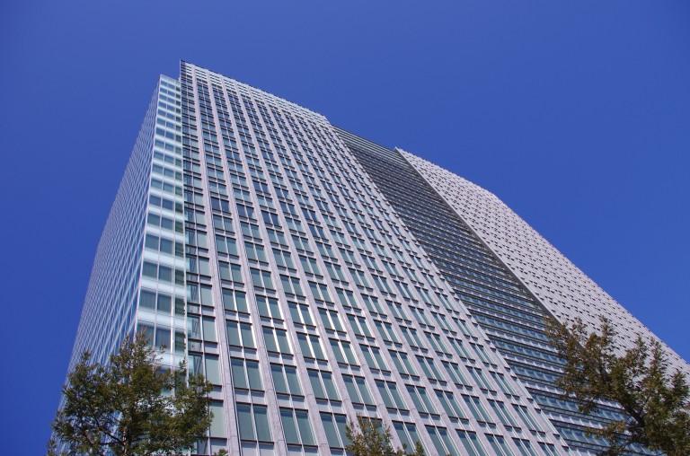 World Trade Center in Tokyo