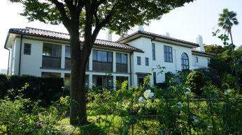 English villa in Minatomieruoka Park