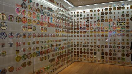 Inside of the Cup Noodles Museum