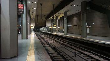 Bashamichi Station